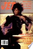 1985년 2월 11일