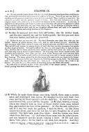 83 페이지