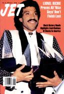 1985년 2월 25일