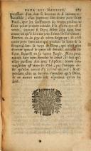285 페이지