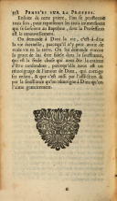 358 페이지