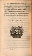 246 페이지