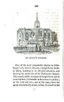 290 페이지