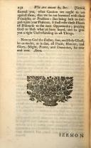 252 페이지