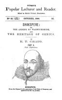 289 페이지
