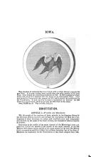 506 페이지