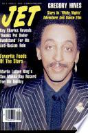 1985년 12월 9일