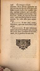 196 페이지