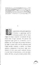301 페이지