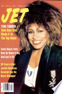 1985년 4월 1일