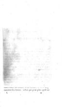 303 페이지