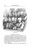104 페이지
