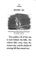 77 페이지