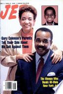 1989년 4월 17일