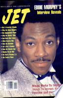 1985년 3월 18일