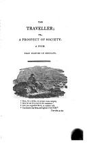 17 페이지