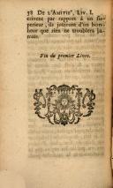 58 페이지