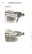 314 페이지