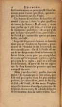 11 페이지