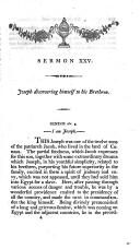 367 페이지