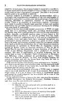 241 페이지