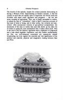 8 페이지