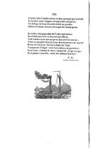 378 페이지