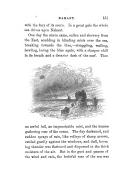 151 페이지