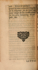 216 페이지