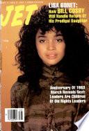 1988년 9월 19일