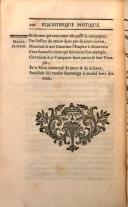106 페이지
