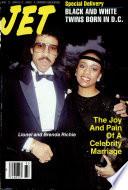 1988년 8월 15일