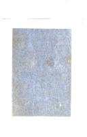 288 페이지