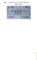 17690 페이지