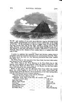 614 페이지