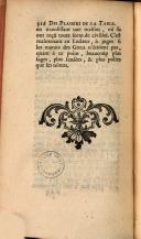 316 페이지
