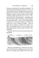 163 페이지