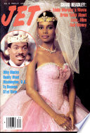 1988년 8월 22일