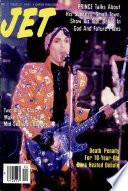 1986년 1월 27일
