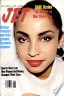 1986년 6월 30일