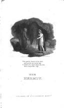 81 페이지