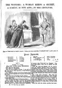 543 페이지