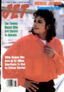 1988년 8월 8일