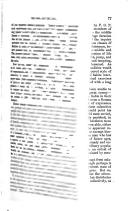 74 페이지
