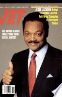 1988년 4월 4일