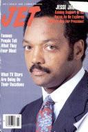 1987년 6월 8일