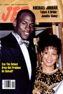 1989년 10월 9일