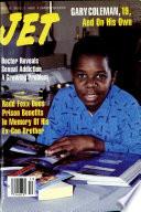 1987년 3월 30일