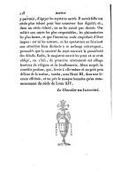 118 페이지