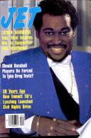 1985년 6월 17일